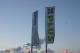 Weg vrij voor nieuwe Plus in Waalwijk