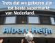Bedankje AH na winst Kerstrapport 2016