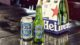 Heineken00 80x45