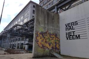 Vershal en AH bevestigen 'urban' Albert Heijn