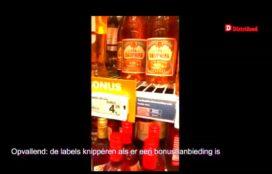 Video: AH knippert nieuwe Bonussen